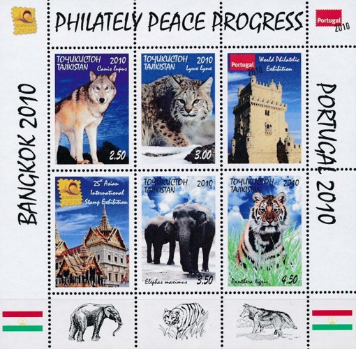 [International Stamp Exhibitions BANGKOK 2010 & PORTUGAL 2010, Typ ]