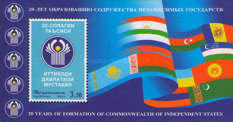 [The 20th Anniversary of the CIS - Commonwealth of Independent States, Typ ]