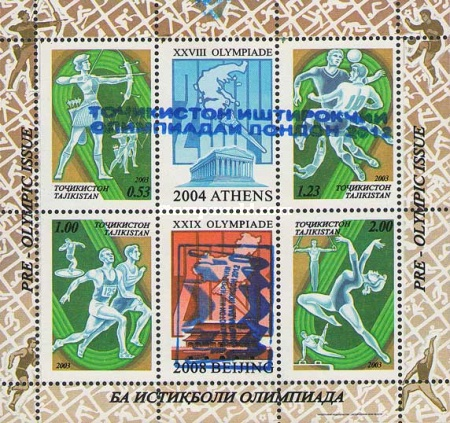 [Olympic Games - London, England. Issue of 2003 Overprinted in Blue, type ]