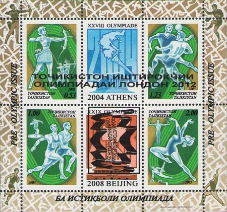 [Olympic Games - London, England. Issue of 2003 Overprinted in Black, type ]
