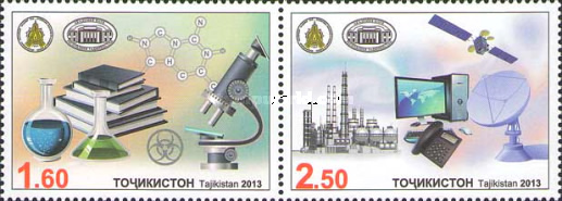 [The 20th Anniversary of the Academy of Science of Tajikistan, type ]