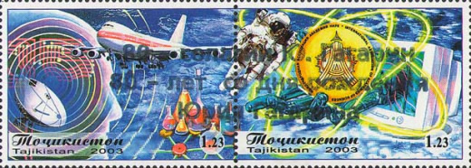 [The 80th Anniversary of the Birth of Yuri Gagarin, 1934-1968 - Issue of 2003 Overprintes, Typ ]