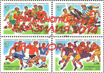 [FIFA Football World Cup - Brazil. Issue of 2006 Overprinted, Typ ]
