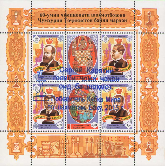 [Issue of 2002 Overprinted in Violet -