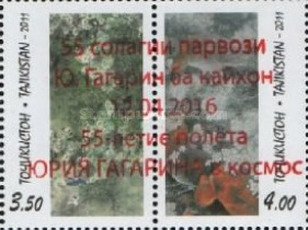 [The 55th Anniversary of the First Space Flight by Yuri Gagarin, 1934-1968 - Issue of 2011 Overprinted, type ]