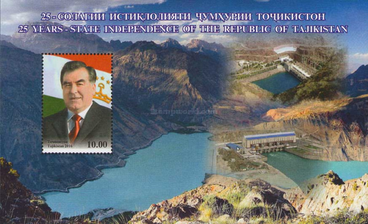 [The 25th Anniversary of Independence of the Republic of Tajikistan, type ]