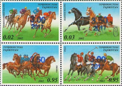 [Horses - Stamps of 2002 Surcharged, type ]