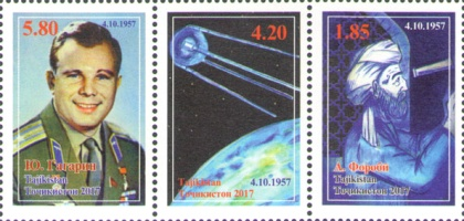 [The 60th Anniversary of the First Flight of a Artificial Earth Satellite, type ]
