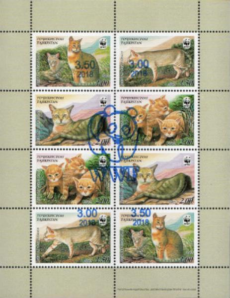 [WWF - Stamps of 2002 Overprinted in Blue, type ]