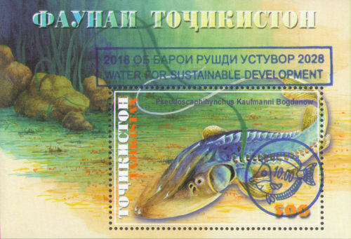 [Stamp of 2000 Surcharged, Typ ]