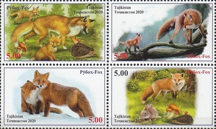 [Fauna - Foxes from the Dushanbe Zoo, type ]