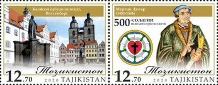 [Religions of the World - Lutheran Christianity, Typ ]