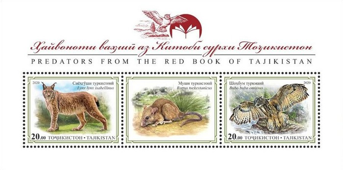 [Predators from the Red Book of Tajikistan, type ]