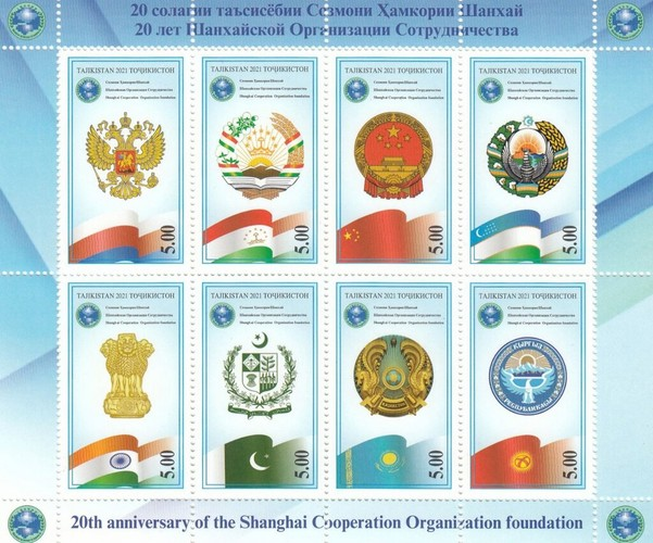 [The 20th Anniversary of the Shanghai Cooperation Organization, type ]