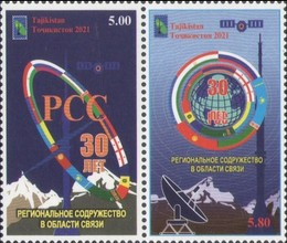 [The 30th Anniversary of the Regional Commonwealth for Communications, type ]