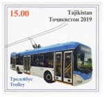 [Transport, Typ ACL1]