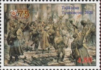 [The 75th Anniversary of Victory in the Great Patriotic War, Typ ACP]