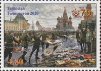 [The 75th Anniversary of Victory in the Great Patriotic War, type ACQ]