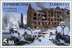 [The 75th Anniversary of the End of World War II, Typ ADW]