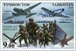 [The 75th Anniversary of the End of World War II, Typ ADZ]