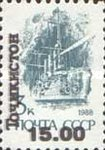 [Surcharge on Stamps of the USSR, type AE]