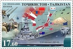 [The 75th Anniversary of the End of World War II, Typ AEC]