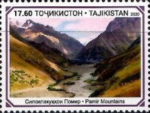 [Paleontology in Tajikistan, type AFR]