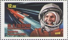 [The 60th Anniversary of the First Human in Space, Yuri Gagarin, type AFX]