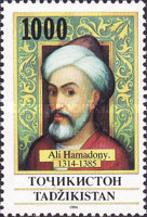 [The 680th Anniversary of the Birth of Ali Hamadony, 1314-1385, type AG]