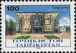 [The 70th Anniversary of the Capital Dushanbe, type AK]