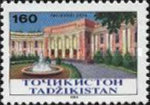 [The 70th Anniversary of the Capital Dushanbe, type AL]