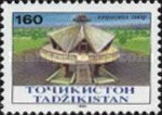 [The 70th Anniversary of the Capital Dushanbe, type AM]