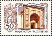 [Architecture Monument of Tadjikistan, type B]