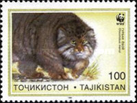 [Worldwide Nature Protection - Manul, type CF]