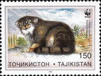 [Worldwide Nature Protection - Manul, type CI]