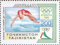 [Olympic Games - Atlant, USA, type CM]