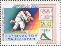 [Olympic Games - Atlant, USA, type CN]