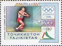[Olympic Games - Atlant, USA, type CQ]