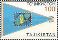 [The 5th Anniversary of Central Asian Postal Union, type CS]