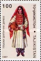 [Traditional Costumes, Typ DG]