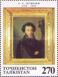 [The 200th Anniversary of the Birth Aleksandr Sergeevich Pushkin , 1799-1837, type EE]