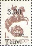 [Surcharge on Stamps of the USSR, Typ H]