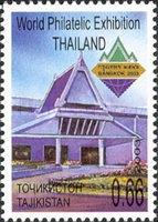 [Asia Stamp Exhibition