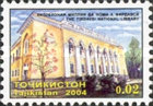[The 80th Anniversary of Duschanbe, type KN]