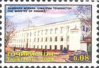 [The 80th Anniversary of Duschanbe, type KP]