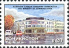 [The 80th Anniversary of Duschanbe, type KQ]
