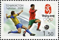 [Olympic Games - Beijing, China, type QH]
