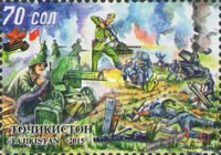 [The 70th Anniversary of Victory in World War II, type YJ]