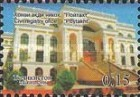 [Definitives - Architecture of Dushanbe, type YR]