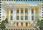 [Definitives - Architecture of Dushanbe, type YS]